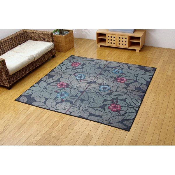 純国産 袋織 い草ラグカーペット 『D×なでしこ』 ブルー 約191×250cm(裏:不織布)
