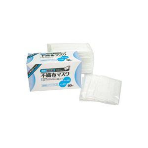 衛生用品 (まとめ買い)マザーズ 個包装不織布マスク レギュラーサイズ 50枚 【×9セット】