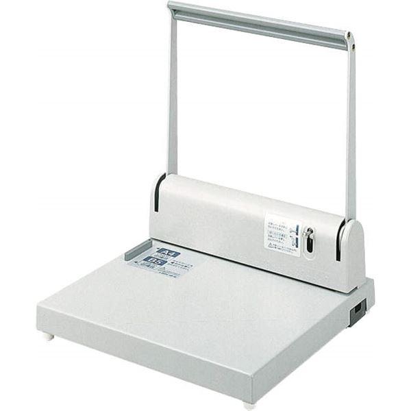 文房具・事務用品 ホッチキス・穴あきパンチ 穴あきパンチ 関連 強力多穴パンチ HP-32