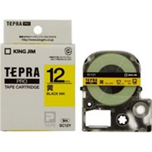 文具・オフィス用品 キングジム テプラ PROテープ SC12Y-20 黄に黒字 12mm 20個