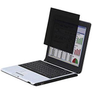パソコン 関連・周辺機器 関連 液晶保護フィルター ブルーライトカット覗き見防止タイプ 12.1インチワイド, ココチヤ:06ef7ea2 --- ww.thecollagist.com
