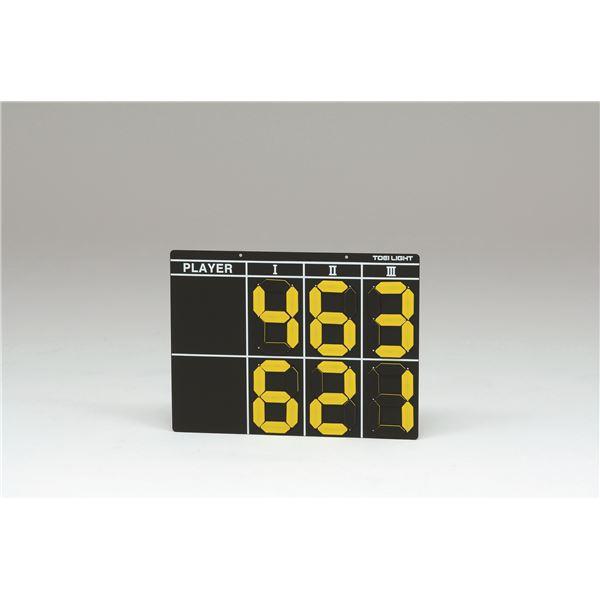 日用品雑貨 便利グッズ テニススコアボード B3977(チョーク書き込み式)