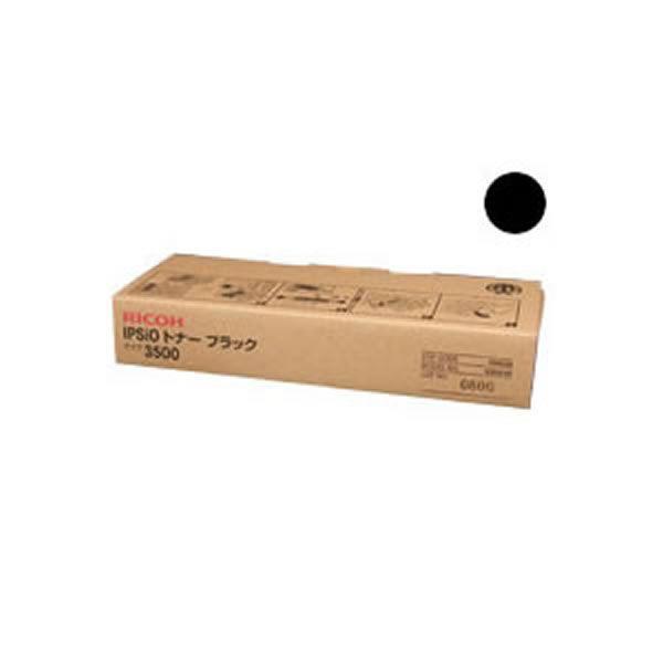 パソコン・周辺機器 【純正品】リコー(RICOH) イプシオトナータイプ3500BK, plywood zakka(インテリア雑貨):89f441f4 --- officewill.xsrv.jp