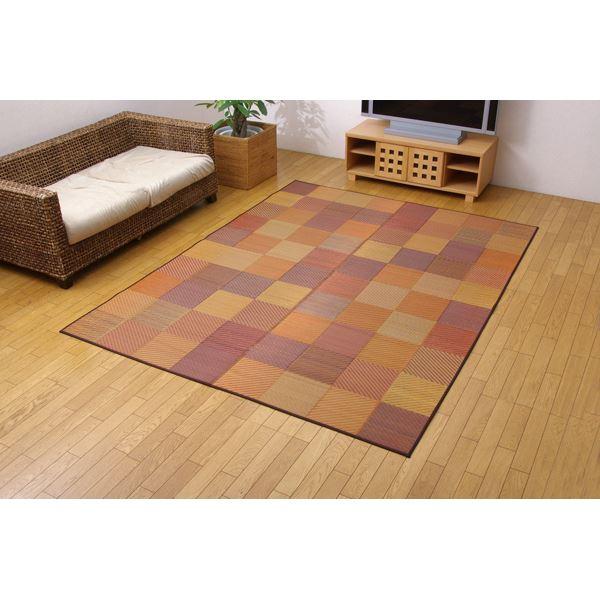 純国産 袋三重織 い草ラグカーペット 『D×カラフルブロック』 ブラウン 約191×250cm(裏:不織布)