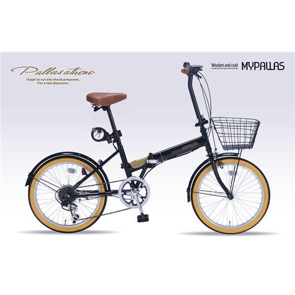 スポーツ・アウトドア 自転車・サイクリング 折りたたみ自転車 関連 MYPALLAS(マイパラス) 折りたたみ自転車20・6SP・オールインワン M-252 ブラック(BK)