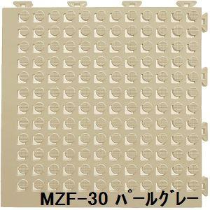 インテリア・寝具・収納 関連 水廻りフロアー フィットチェッカー MZF-30 60枚セット 色 パールグレー サイズ 厚13mm×タテ300mm×ヨコ300mm/枚 60枚セット寸法(1800mm×3000mm) 【日本製】
