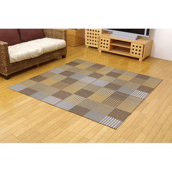 純国産 い草花ござカーペット 『京刺子』 ブラウン 本間3畳(約191×286cm)
