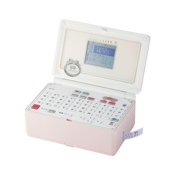 文具・オフィス用品 キングジム ガーリー「テプラ」 ラベルライター SR-GL1 シエルピンク 1台