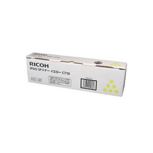 パソコン・周辺機器 【純正品】リコー(RICOH) SPトナーC710 Y