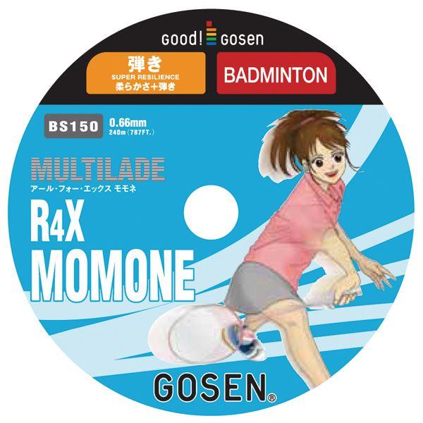 スポーツ用品・スポーツウェア GOSEN(ゴーセン) マルチレイド アール・フォー・エックス モモネロール240m BS1502W