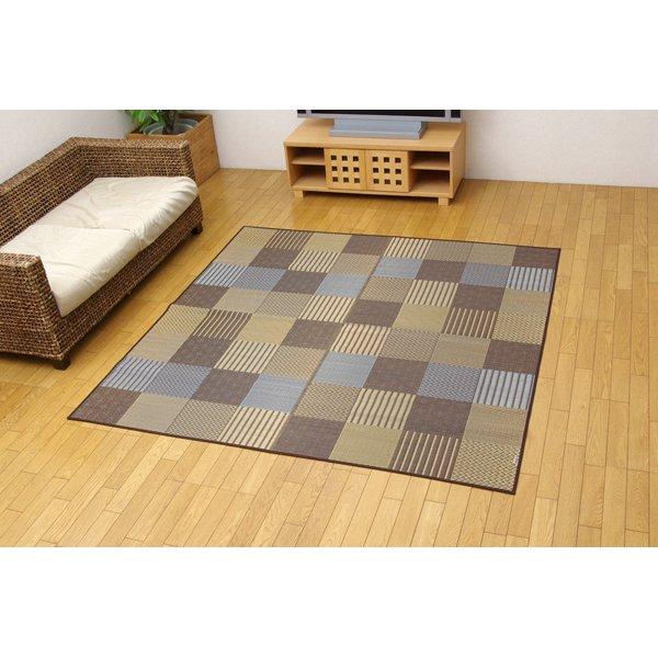 インテリア・家具 純国産 袋織 い草ラグカーペット 『D×京刺子』 ブラウン 約191×300cm(裏:不織布)