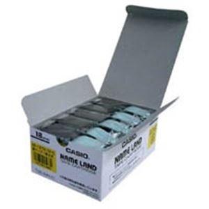 文具・オフィス用品 カシオ計算機(CASIO) テープ XR-18YW-5P-E 黄に黒文字 18mm 20個