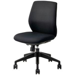 オフィス家具 オフィスチェア 高機能チェア 関連 レクチェ ローバック ブラック 【オフィスチェアー(OAチェア)】