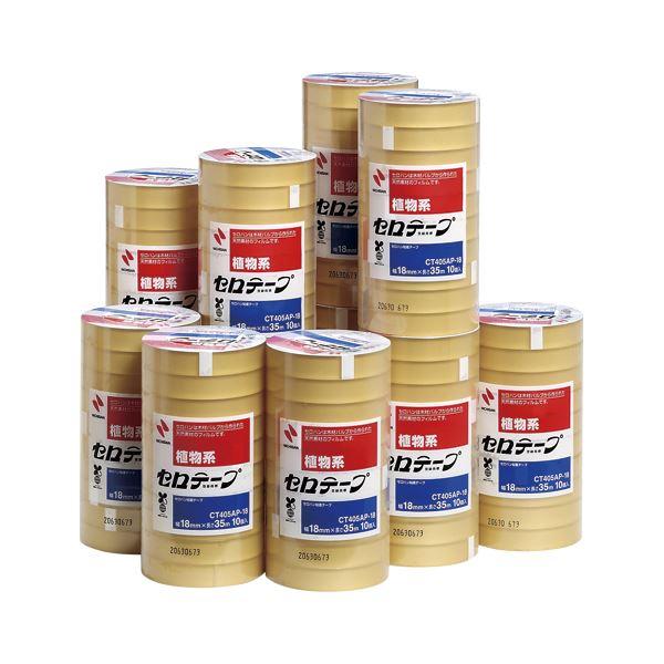 生活日用品 雑貨 セロテープ(R) 200巻入 (大巻)巻芯径76mm業務用 CT405AP-18×20 200巻