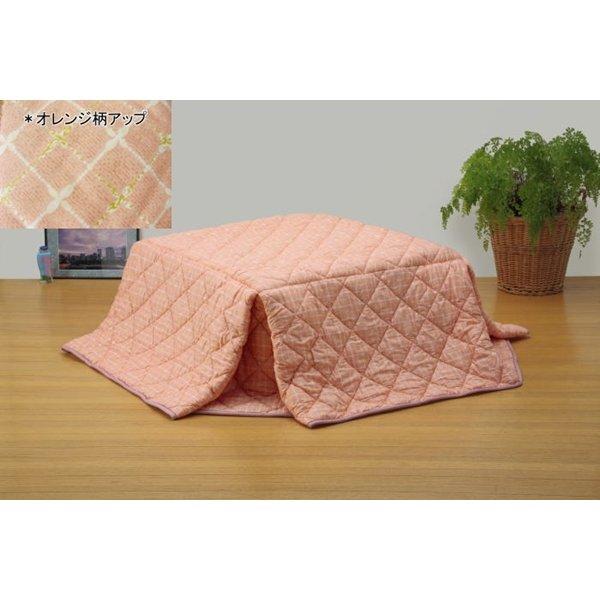 生活用品 雑貨 省スペースタイプ 軽くて暖か洗えるこたつ掛け布団 長方形(小) オレンジ