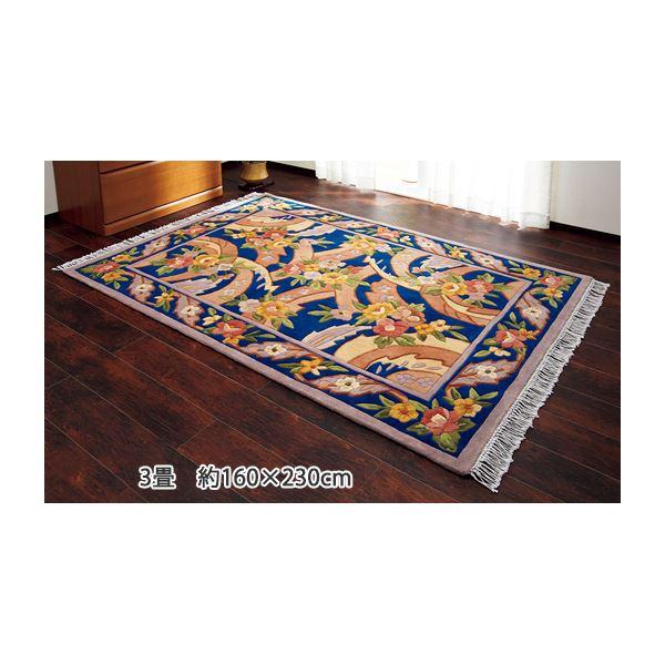 ウール100%天津フックカーペット 1: 1.5畳 約130×185cm ブルー