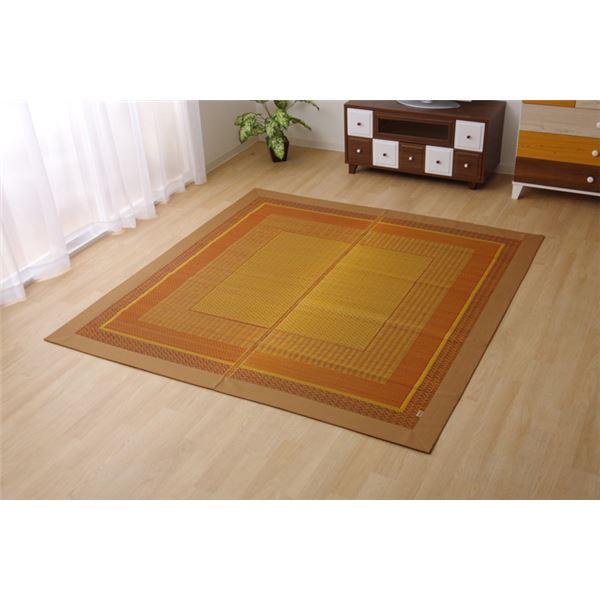 い草マット関連 ラグ い草 シンプル モダン ベージュ 約140×200cm