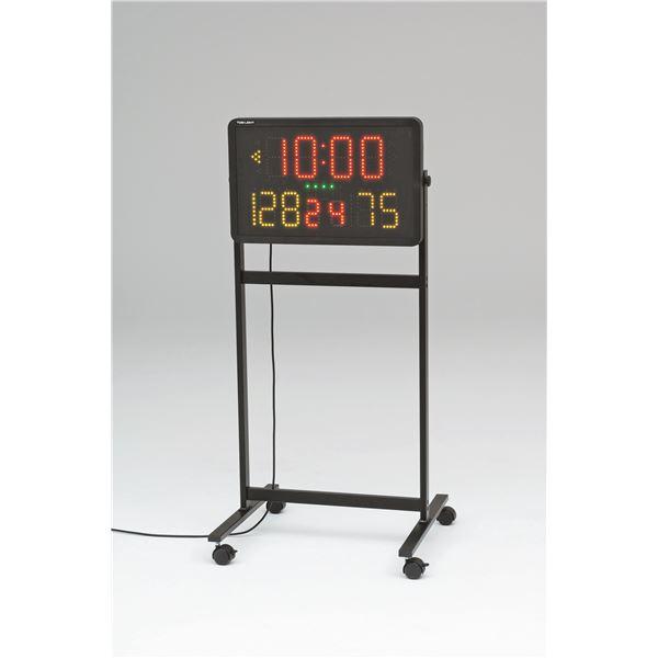 スポーツ用品・スポーツウェア 【単品】TOEI LIGHT(トーエイライト) 電子式カウンター用スタンド B4002