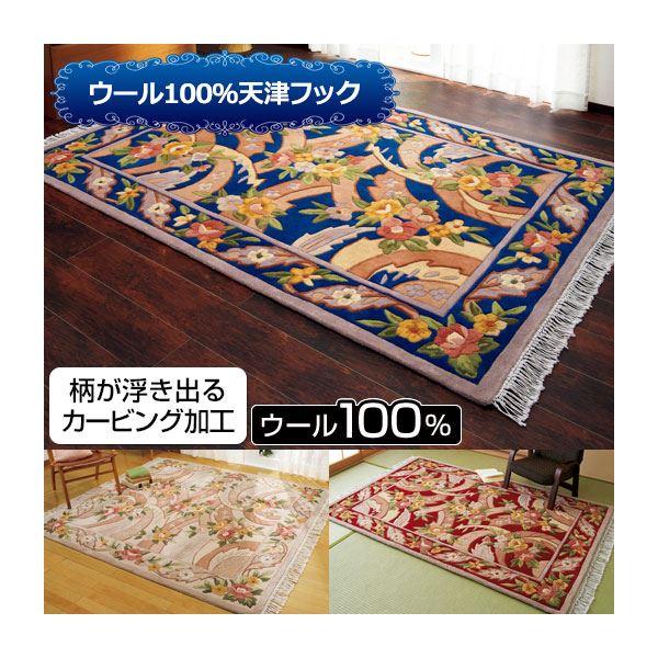 ウール100%天津フックカーペット 1: 1.5畳 約130×185cm エンジ
