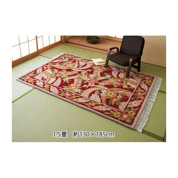 ウール100%天津フックカーペット 5: 正方形 約200×200cm エンジ