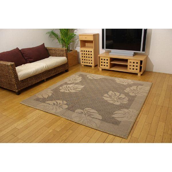 インテリア・家具 麻混カーペット 『ガレット』 ブラウン 江戸間4.5畳 261×261cm