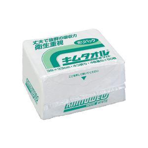 日用品雑貨 (まとめ)キムタオル ホワイト ポリパック 50枚入×18パック