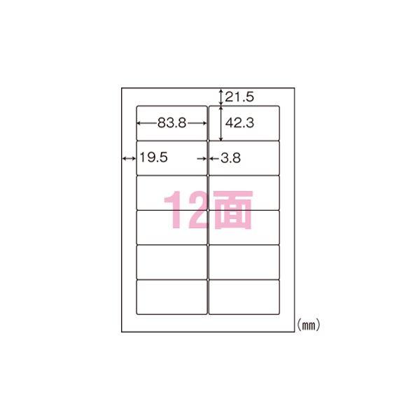 スマートフォン・携帯電話用アクセサリー スキンシール 関連 東洋印刷 ナナラベル A4判 World Price Label 100枚×5冊入 WP01202 500枚