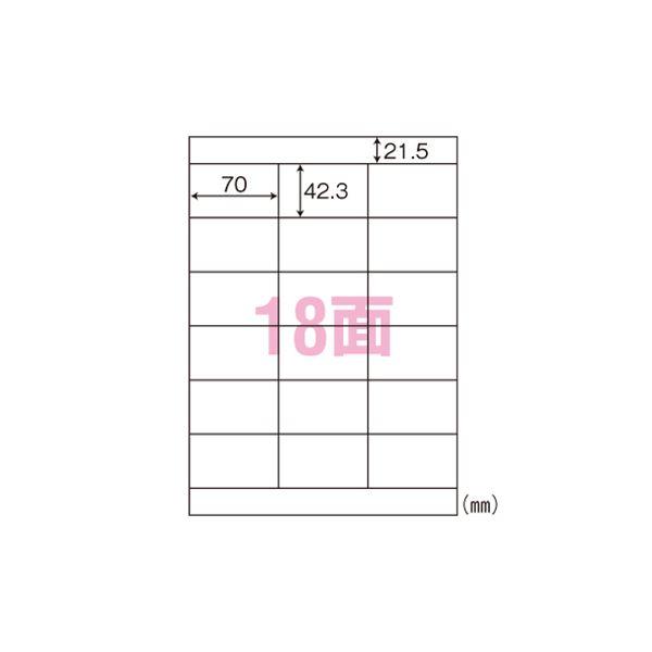 スマートフォン・携帯電話用アクセサリー スキンシール 関連 東洋印刷 ナナラベル A4判 World Price Label 100枚×5冊入 WP01801 500枚