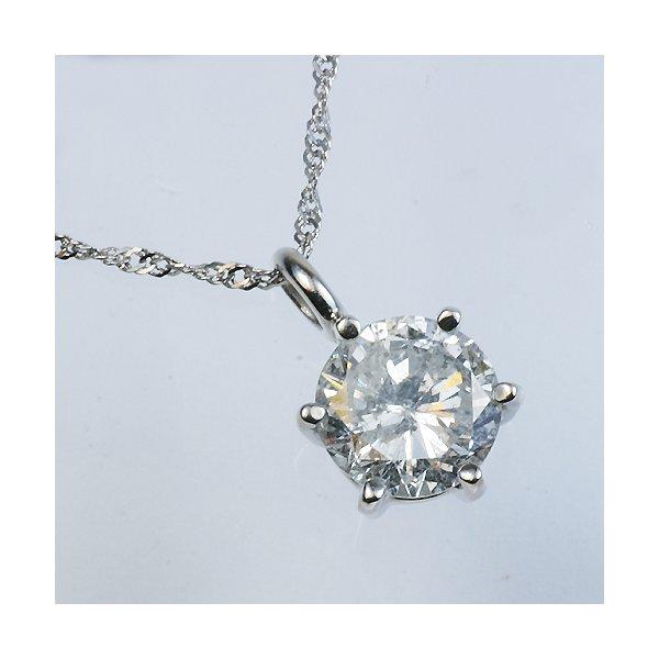 ファッション Pt900超大粒1.5ctダイヤモンドネックレス (鑑定書付き)