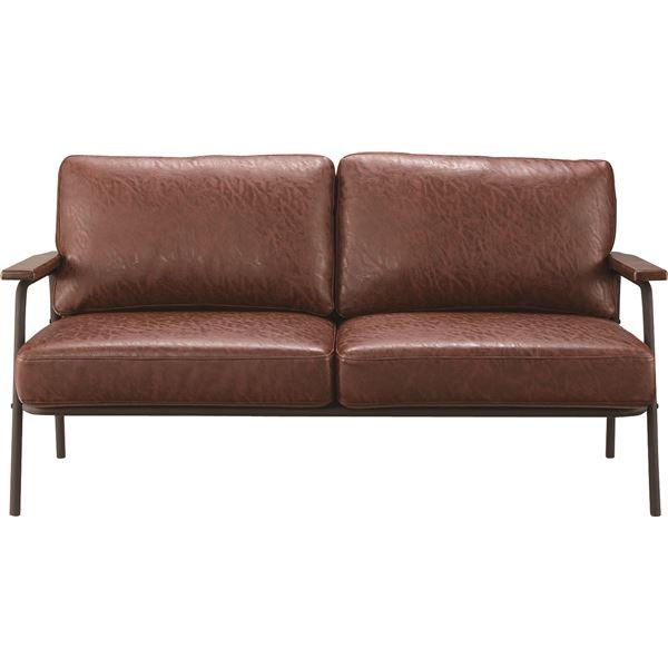 インテリア・家具 雑貨 生活日用品 ソファー 2人掛け 肘付き 合皮製(革製) ポケットコイル HS-955 ブラウン