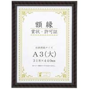 文房具・事務用品 関連 大仙 金ラック-R A3大 箱入J335C3400 10枚