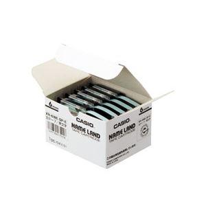 スキンシール (まとめ) スマートフォン・携帯電話用アクセサリー カシオ(CASIO) スタンダードテープ 白(黒文字) 関連 NAME 6mm LAND(ネームランド) 5個入×6パック