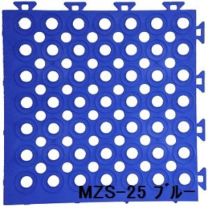 水廻りフロアー ソフトチェッカー MZS-25 32枚セット 色 ブルー サイズ 厚15mm×タテ250mm×ヨコ250mm/枚 32枚セット寸法(1000mm×2000mm) 型番 MZS-25326 【日本製】