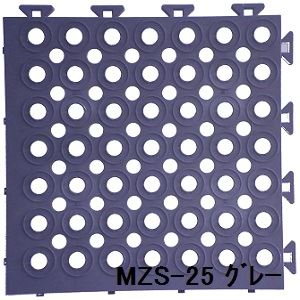 水廻りフロアー ソフトチェッカー MZS-25 32枚セット 色 グレー サイズ 厚15mm×タテ250mm×ヨコ250mm/枚 32枚セット寸法(1000mm×2000mm) 【日本製】