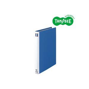 生活日用品 雑貨 (まとめ買い)両開きパイプ式ファイル A4タテ 20mmとじ 青 10冊