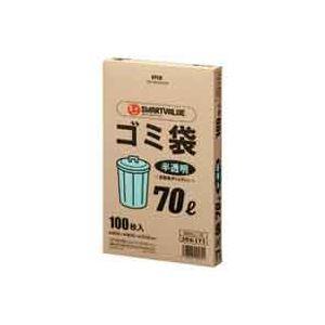 掃除用具 関連 (まとめ買い)ジョインテックス ゴミ袋 HD 半透明 70L 100枚 N045J-70 【×4セット】