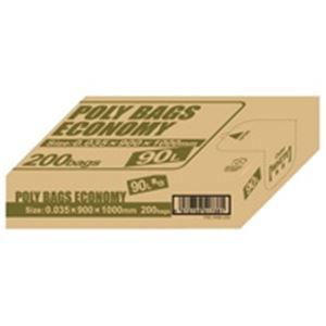 掃除用具 関連 オルディ ポリ袋エコBOX90L乳白半透明PBE-W90-200
