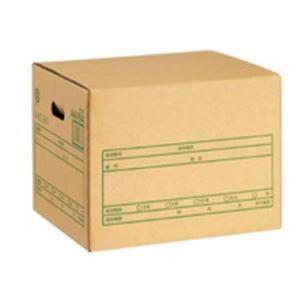 ファイル・バインダー クリアケース・クリアファイル 関連 日用品雑貨 便利グッズ 文書保存箱A式 DN-351 A4/B4用 20個