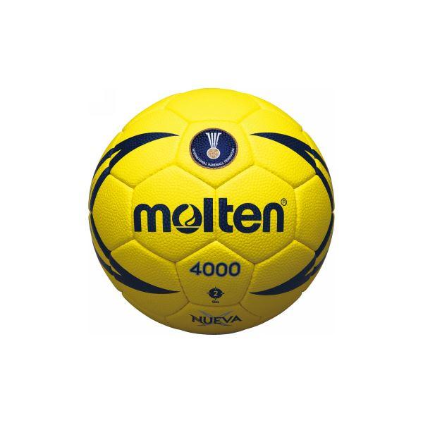 スポーツ・レジャー molten(モルテン) ヌエバX4000 2号 H2X4000