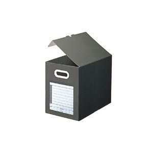 収納用品 マガジンボックス・ファイルボックス 関連 日用品雑貨 便利グッズ (まとめ買い)サンプルボックス BF10-A4-200 A4 濃灰 【×5セット】