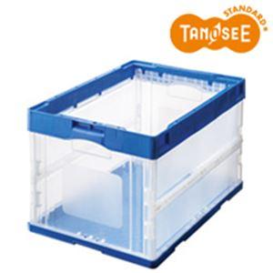 文具・オフィス用品 (まとめ)折りたたみコンテナ 50L ブルー×透明