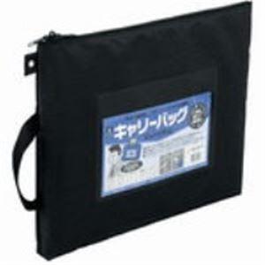 文具・オフィス用品 (まとめ買い)ミワックス キャリーバッグ CB-500-BK B4 マチ無 黒 【×3セット】