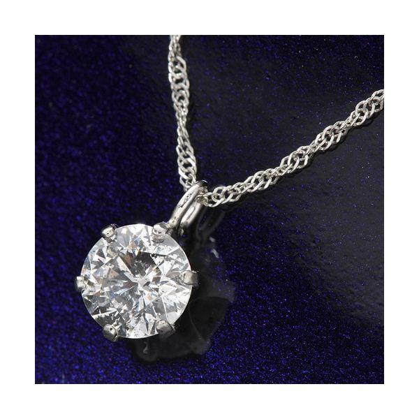 ファッション プラチナ(PT900) 0.4ct ダイヤモンドペンダント(鑑別書付き)
