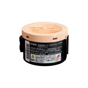 メーカー純正品 エプソン(EPSON) LPB4T15V 環境推進トナー Mサイズ 2200ページ