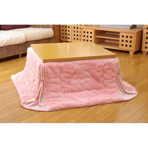 フィラメント素材 省スペース こたつ薄掛け布団単品 『フィリップ省S正』 ピンク 160×160cm