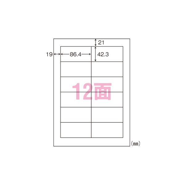 スマートフォン・携帯電話用アクセサリー スキンシール 関連 東洋印刷 ナナラベル A4判 シンプルパック LDW12PA 500枚