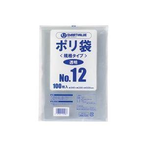 文具・オフィス用品 (まとめ買い)ジョインテックス ポリ袋 12号 1000枚 B312J-10 【×2セット】
