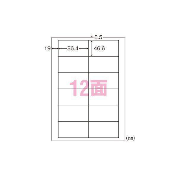 スマートフォン・携帯電話用アクセサリー スキンシール 関連 東洋印刷 ナナラベル A4判 シンプルパック LDW12PBA 500枚
