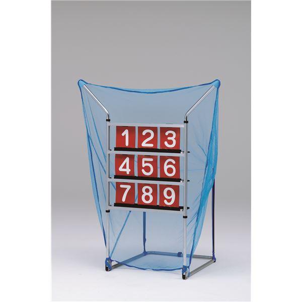 スポーツ・アウトドア スポーツウェア・アクセサリー 関連 スポーツ・レジャー関連商品 TOEI LIGHT(トーエイライト) ベースボールトレーナー B2203