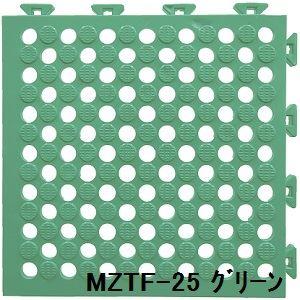 インテリア・寝具・収納 関連 水廻りフロアー タフチェッカー MZTF-25 32枚セット 色 グリーン サイズ 厚15mm×タテ250mm×ヨコ250mm/枚 32枚セット寸法(1000mm×2000mm) 【日本製】